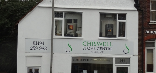 Amersham stove centre showroom